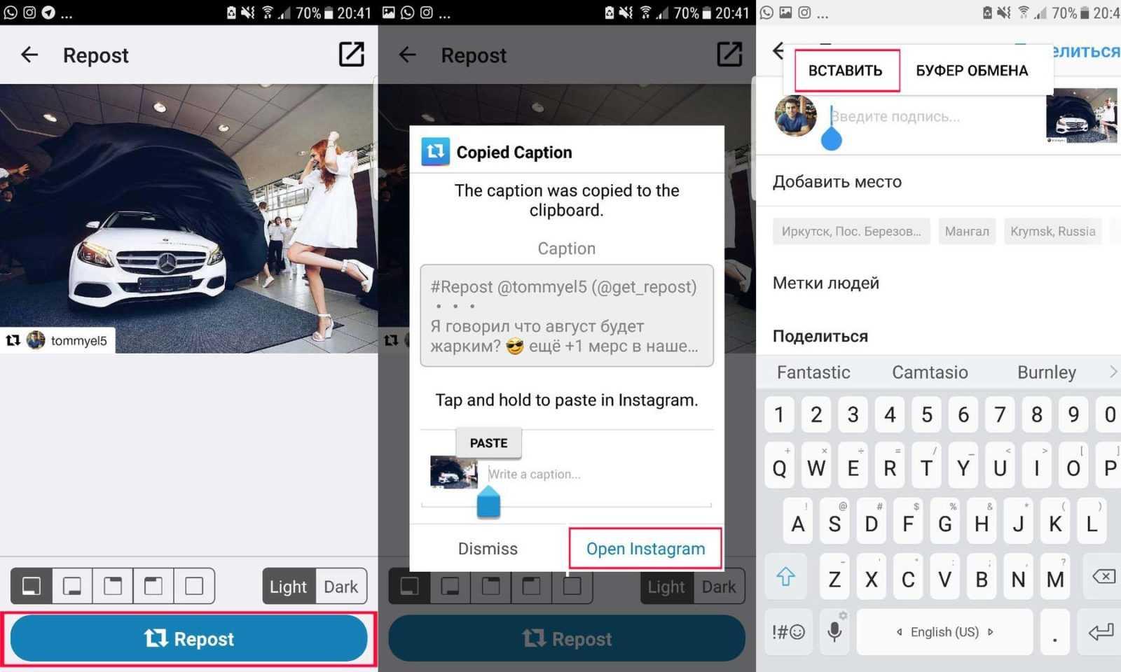 Как сделать круг с текстом на фото в инстаграмм