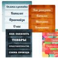 Менюмейк - сервис для создания меню вашей группы или паблика Вконтакте