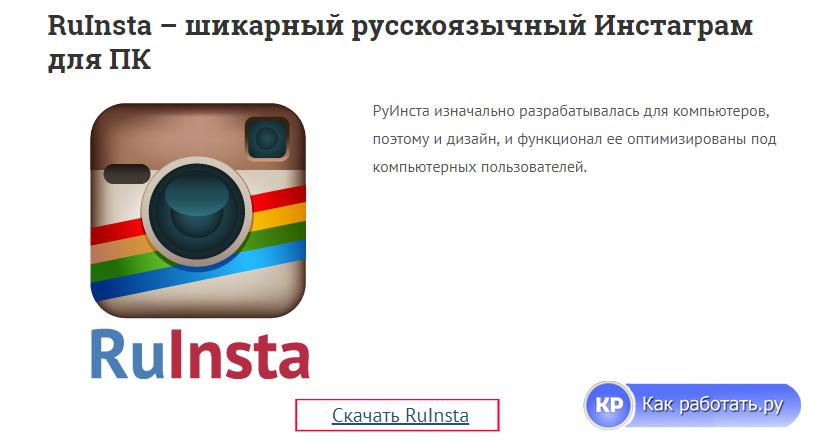 Как удалить все фото (посты) в инстаграме